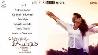 Ennul Aayiram - Official Jukebox | Maha, Marina Michael | Gopi Sundar | Krishna Kumar