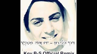 ויקטור קלדרון - יום אחד תבקשי..♫ (Key B-S Remix) ♫