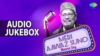 Meri Awaaz Suno   A Tribute to Manna Dey   Best Old Hindi Songs   Audio Jukebox