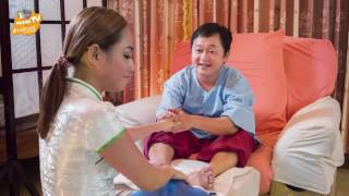 KLEAN PRAHOK Eps 3   Special Massage Service [ Love Songs channel ]