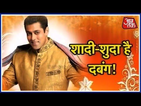 Xxx Mp4 Salman Khan Is Married 3gp Sex