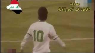 هدف ليث حسين على اسبانيا_كاس العالم للشباب 1989