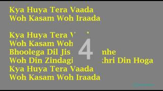 Kya huya tera vaada ...lyrics with back ground music