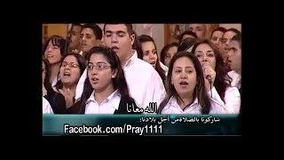 Immanuel..Immanuel..Beautiful Arabic Christian Song @ Cave Church , Egypt(Subtitles)