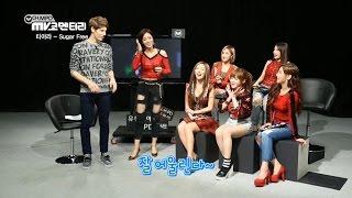 [MV Commentary] 엠피디&파비앙 티아라(T-ara) - Sugar Free
