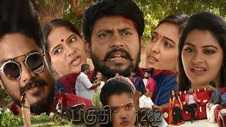 Saravanan Meenatchi – 12/10/2016 – TV Serial Drama – Vijaay TV Episode 1282