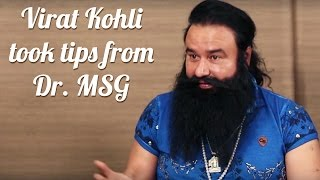 Gurmeet Ram Rahim Singh Insan proves that Virat Kohli took tips from him !!
