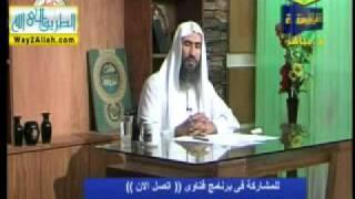 علاج السحر والمس - وصفه الشيخ وحيد عبد السلام بالى.WMV