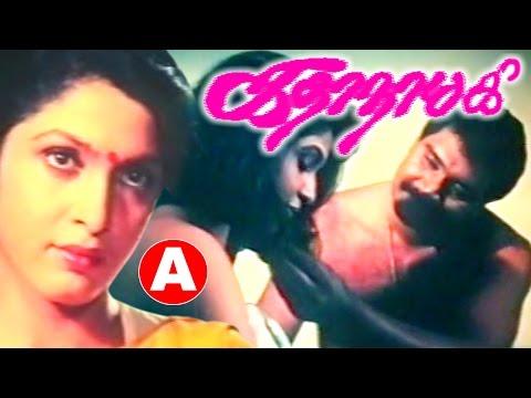 Xxx Mp4 Katha Nayagi Tamil Full Movie Ramyakrishna 3gp Sex