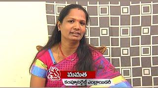 Mamatha - Computerised Embroidery Designer   Shakthi