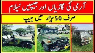 Pak Army Grand Public Auction Non Custom Paid Cars In Pakistan 2018