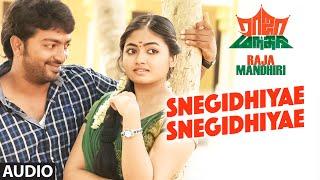 Snegidhiyae Snegidhiyae Full Song(Audio) || Raja Mandhiri || Kalaiarasan, Shalin Zoya, Kaali Venkat