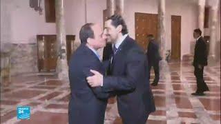عودة الحريري إلى لبنان ... ما الذي حدث في السعودية وفرنسا ومصر؟