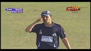 Mohammad Rizwan smashes a  brilliant fifty against FATA Cheetas in Kaun Banega KPK Ka Champion T20 t