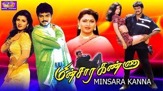 Ilaiyathalapathi Vijay Mega Hit Tamil Latest New Full H D Movie