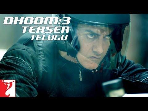 Dhoom:3 Teaser - TELUGU - Aamir Khan   Abhishek Bachchan   Katrina Kaif   Uday Chopra
