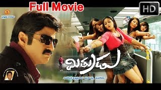 Mithrudu Full Length Telugu Movie