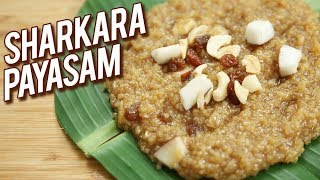 Sharkara Payasam Recipe - Kerala Style Rice Payasam Recipe - South Indian Dessert Recipe - Ruchi
