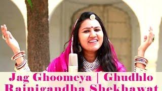 Jag Ghoomiya + Ghudhlo by Rajnigandha Shekhawat | Film Sultan | Rajasthani folk song