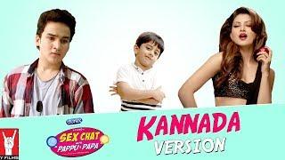 Full Series | Se× Chat with Pappu & Papa | Kannada Version
