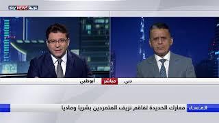 فرار العشرات من ميليشيات الحوثي من جبهات الساحل الغربي