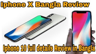 Iphone X Bangla Review   Iphone 10 full details Review in Bangla