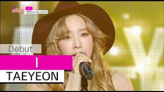 [Comeback Stage] TAEYEON (feat.KANTO of TROY) - I , 태연  - 아이, Show Music core 20151017