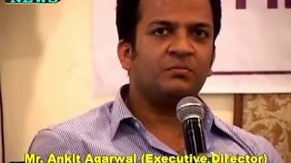Geetanjali Medical College & Hospital  Executive Director Mr. Ankit Agrawal