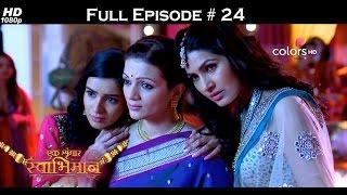 Ek Shringaar Swabhimaan - 19th January 2017 - एक श्रृंगार स्वाभिमान - Full Episode (HD)
