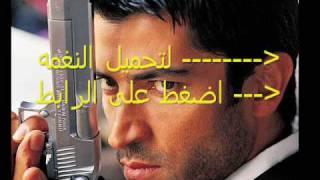 نغمة رنين جوال عمار كوسوفي في مسلسل دموع الورد