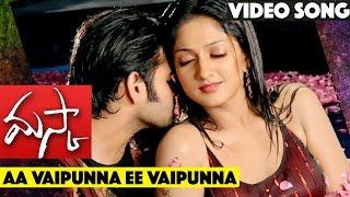 Aa Vaipunna Ee Vaipunna Video Song || Maska Telugu Movie Songs || Ram,Hansika,Sheela Kaur