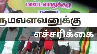 Kongu E.R.Eswaran Warned Thirumavalavan