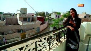 2016 Latest Haryanvi Song # Pahli Baar Lai Aaj Ghoot Sharab Ki # New Songs 2016 Haryanvi # NDJ Music