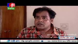Bangla Natok Red Signal Part 77 [HD]