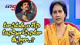 అక్కినేని నాగార్జునకి దేవి ప్రశ్న..?   Social Activist Devi Question To Hero Nagarjuna   TV5 News