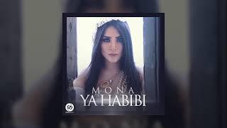 Mona - Ya Habibi OFFICIAL TRACK   مونا - یا حبیبی