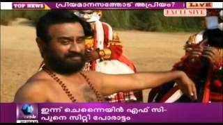 Protest over IIFK Snub to Sanskrit Movie 'Priyamanasam'