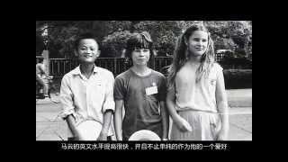 Crocodile in the Yangtze Full - Story of Alibaba & Jack Ma Full Documentary