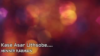 Kache Ashar Utshobe | Minar Rahman | Closeup 'Kache Ashar Offline Golpo 2017