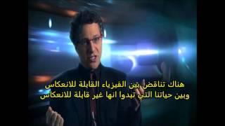 القرآن يكشف موعد يوم القيامة. علم الفيزياء والنظرية القرآنية لاتجاه الزمن