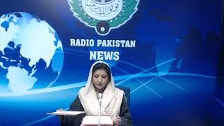 Radio Pakistan News Bulletin 3PM  (18-01-2019)