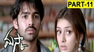 Maska Full Movie Part 11 || Ram Pothineni, Hansika Motwani, Sheela