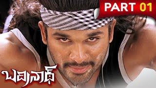 Badrinath Telugu Full Movie || Allu Arjun, Tamanna || Part 1