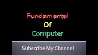 COMPUTER BASIC FUNDAMENTAL GUIDE IN BENGALI