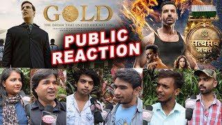 Gold VS Satyamev Jayate Clash | Public Reaction | Honest Opinion On Akshay Kumar Or John Abraham