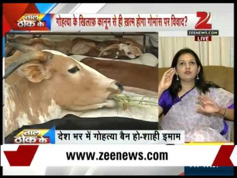 Will PM Modi put a full stop on Beef ban