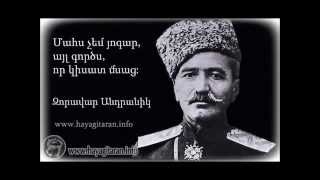 Zoravar Andranik