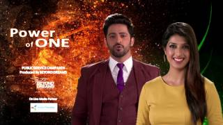 'Power of One' campaign - Aishwarya Sakhuja & Vikas Manaktala (mnb)