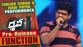 Singer Simha & Hari Priya Live Performance At Dhruva Pre Release Function || Ram Charan, Rakul Preet