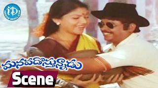 Manavadostunnadu Movie Scenes - Sutthivelu Comedy || Arjun || Shobana || Y Vijaya || KV Mahadevan